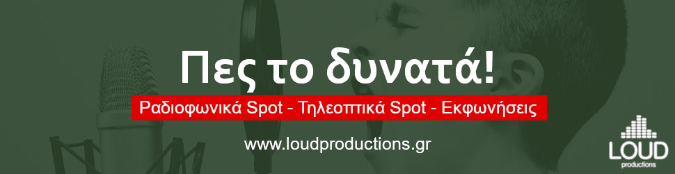 your event gr promo